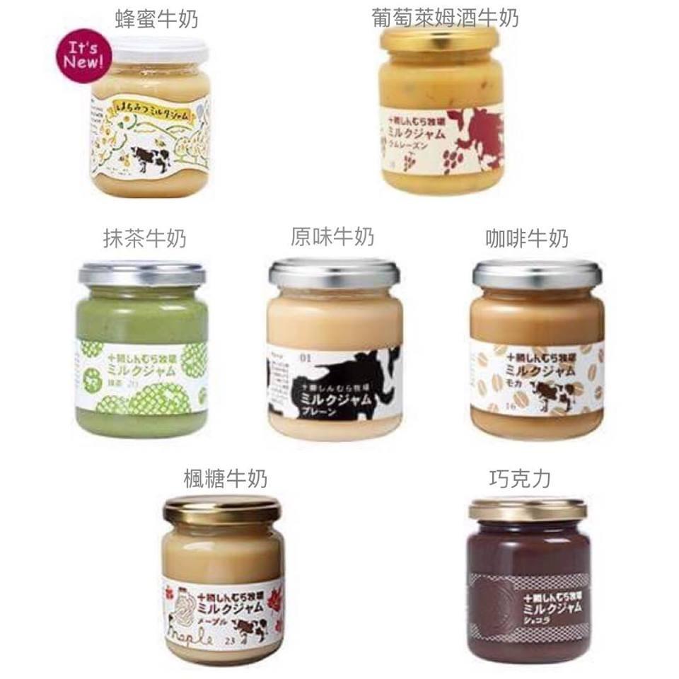 ~LiLiCo  ~ 北海道十勝新村牧場牛奶抹醬140g 期間限定~櫻花牛奶