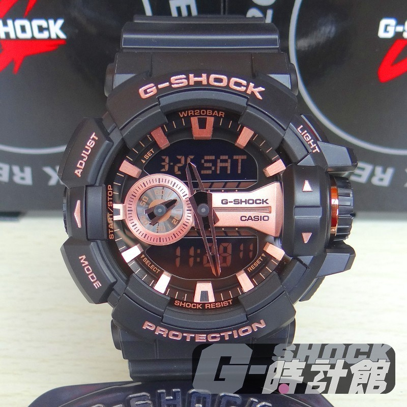 CASIO G SHOCK GA 400 大錶徑系列GA 400GB 1A4 金屬風雙顯玫