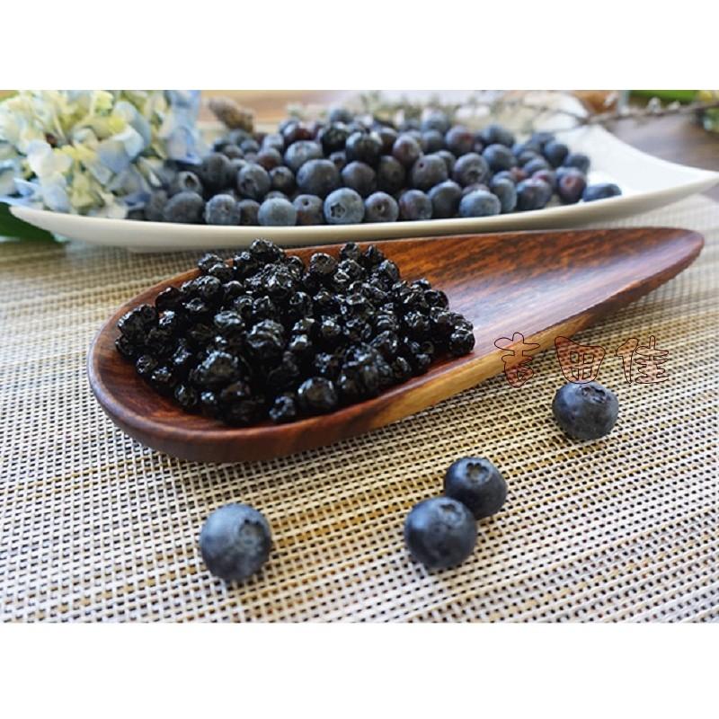 吉田佳B211251 加拿大100 無糖野生藍莓乾100g 包,真正天然整顆野生藍莓乾,X