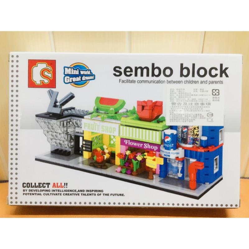 ❤️春的店❤️6026 29 sembo block 街景積木~大顆粒~街景