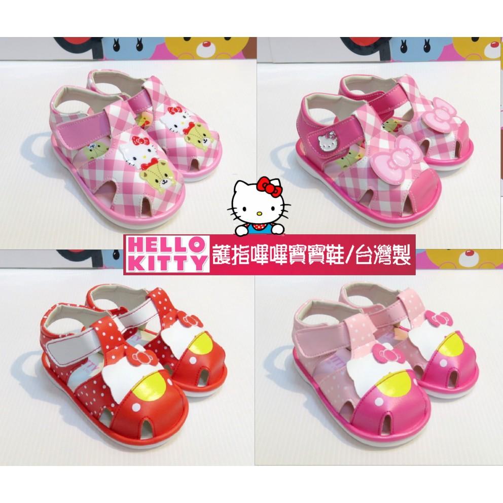 388  三麗鷗HELLO KITTY 格紋可愛風護指氣墊嗶嗶涼鞋學步鞋MIT 12 5