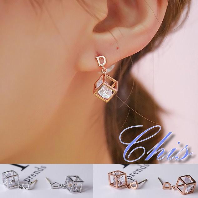 Chis Store ~字母立體鏤空方塊水鑽耳環~韓國925 純銀耳針簡約英文菱形3D 幾
