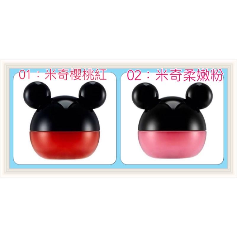 價The face shop X Disney 迪士尼米奇唇頰兩用膏護唇膏