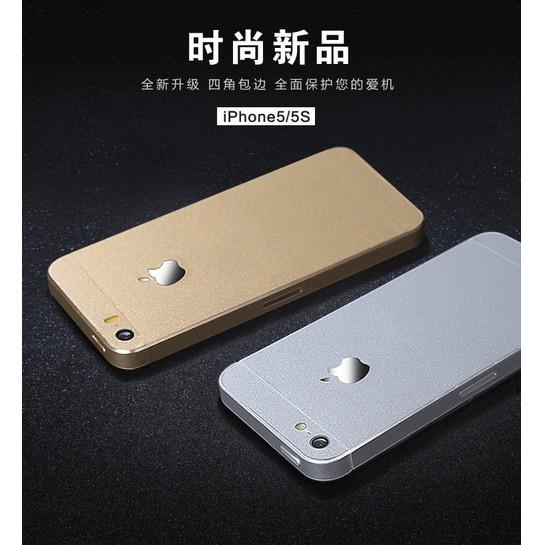 蘋果6 彩膜貼膜金屬原色後背膜iPhone6plus 全身手機邊框保護貼紙5se