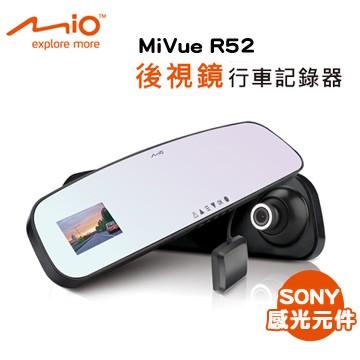 ~聊聊好 ~Mio MiVue R52 後照鏡SONY 感光元件行車記錄器