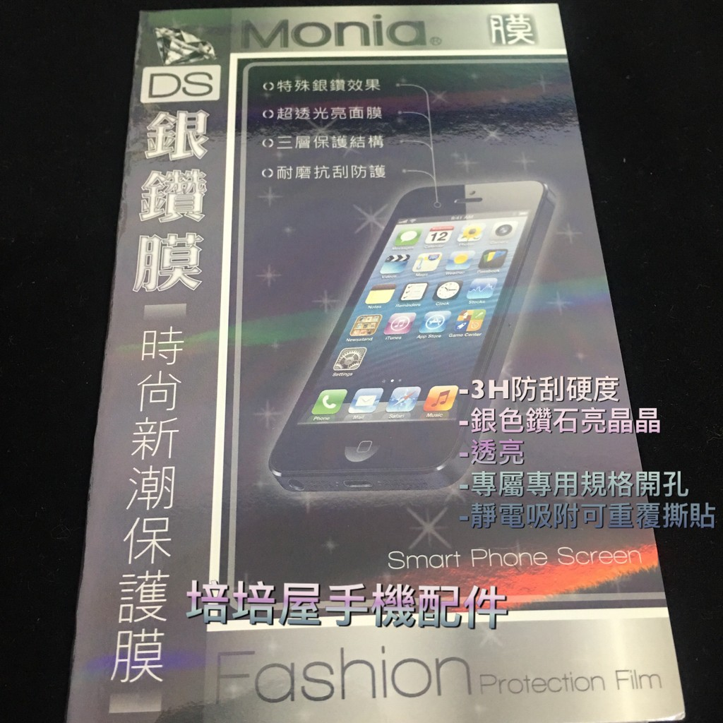 Sony Xperia Z3 D6653 5 2 吋~ 原料雙面銀鑽膜螢幕貼背蓋貼共2 張