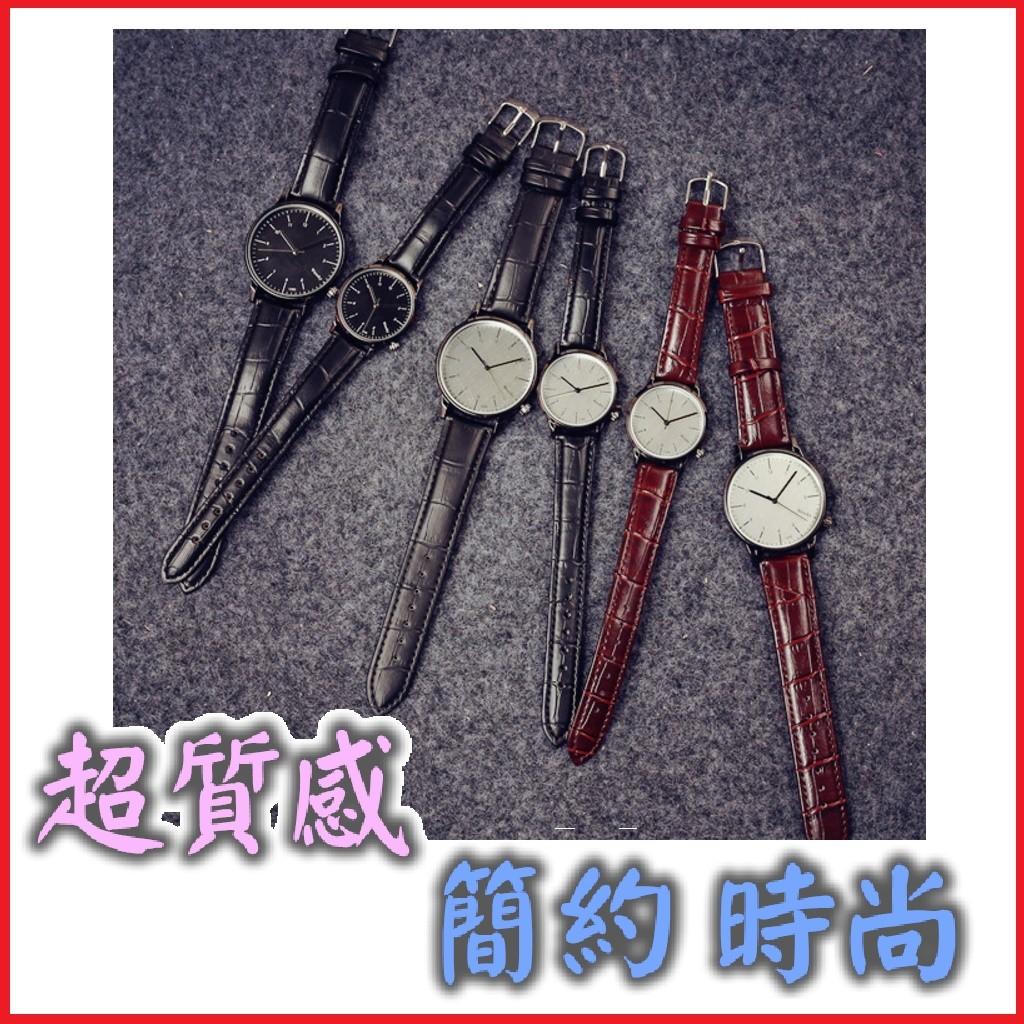 超有型品味表韓國 潮流潮男對錶簡約學生 休閒復古皮帶情侶石英手錶