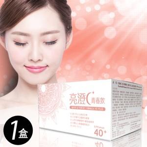 2017 升級版白圓酵母穀胱甘肽98 最濃~亮澄C 青春飲