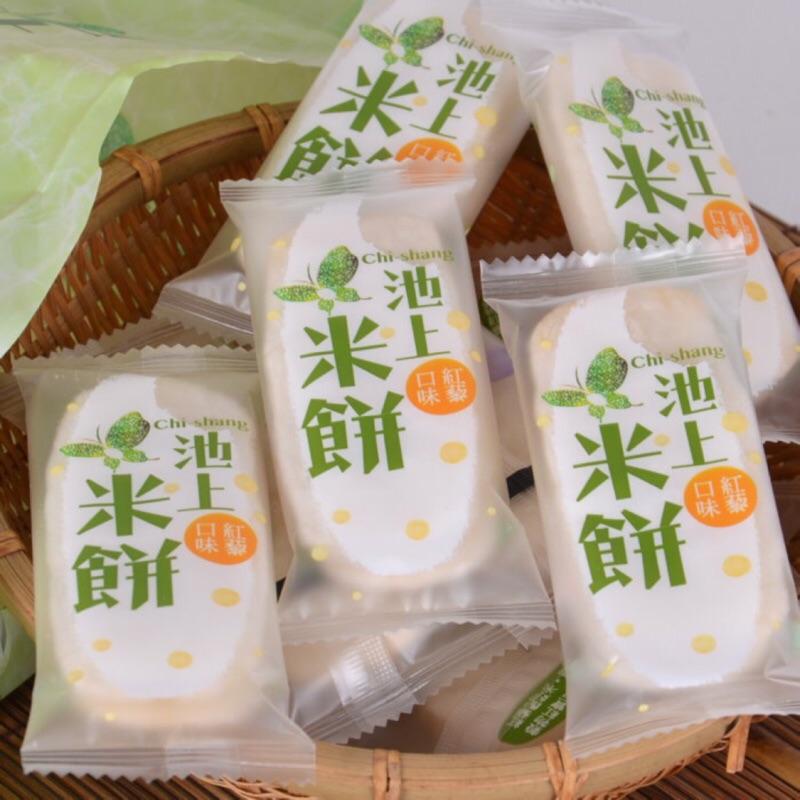 ~臺灣 ~下單前請先 池上鄉農會給寶寶的米餅紅藜米餅