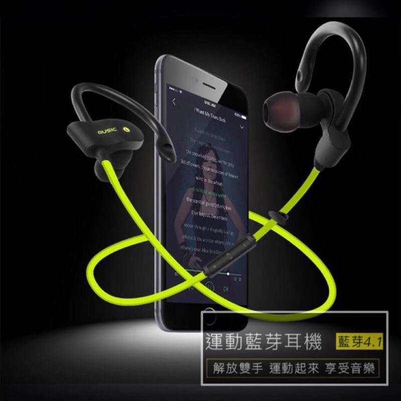買一送五 藍芽耳機無線掛耳式耳機重低音耳機健身跑步耳機防汗水藍芽4 1 可通話