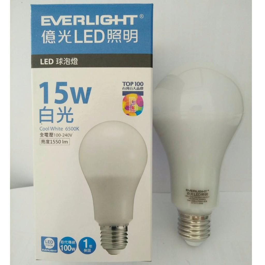 億光LED 燈泡15W 白光黃光全電壓E27 球泡 一年售旭光東亞飛利浦歐司朗8W 13W