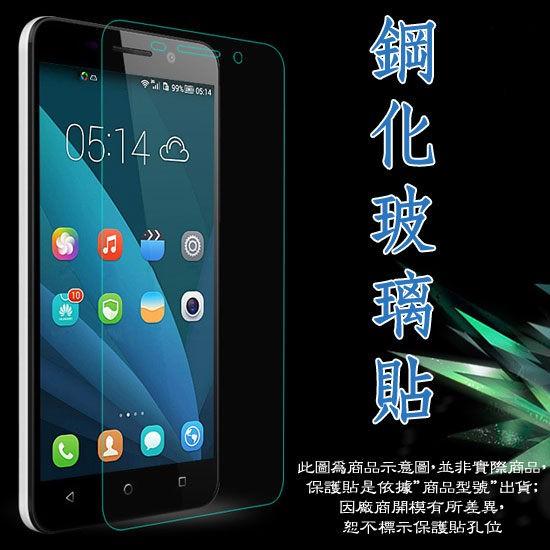 華碩ASUS 系列手機高透玻璃貼鋼化膜螢幕保護貼硬度強化