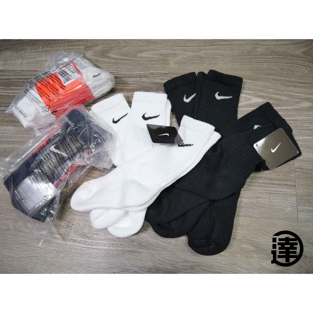 達克 NIKE SOCK 長棉襪黑白兩色勾勾打球健身穿搭余文樂