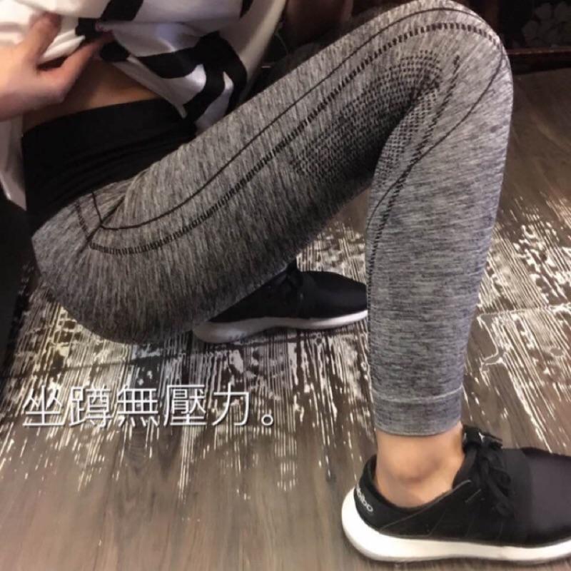 ‼️ •高彈力 褲 瑜珈褲 健身緊身褲 長褲9 分長款夏天新品吸汗透氣高腰跑步內撘褲