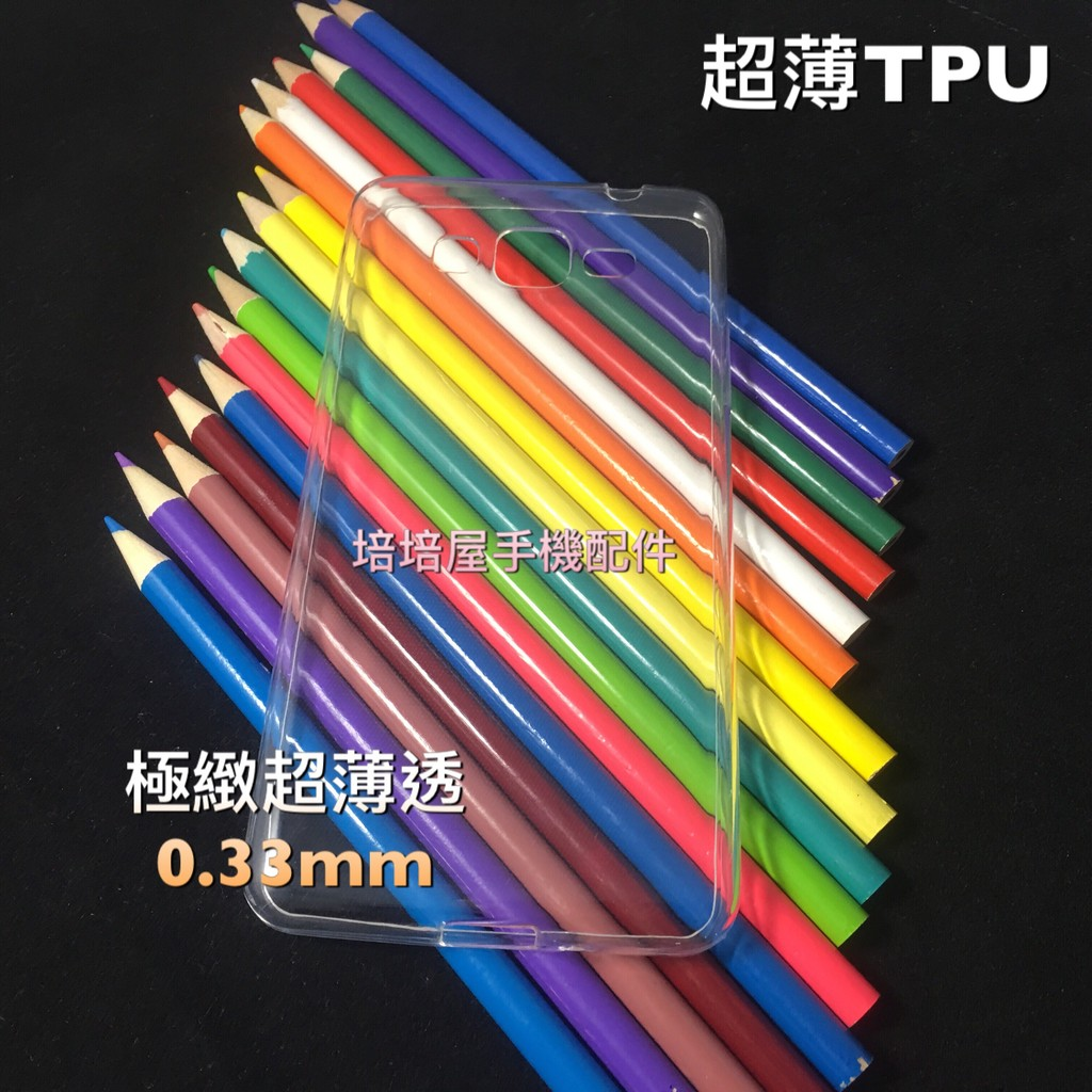 ASUS A001 ZenFone3 Ultra ZU680KL 6 8 吋~特A 超薄透