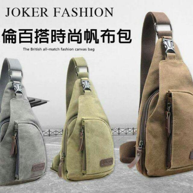 帆布包小五色單肩包側背包帆布背包胸包