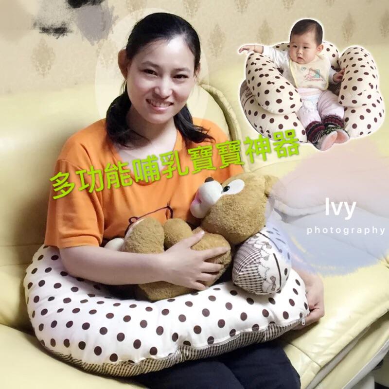 哺乳枕學坐靠枕U 形抱枕護腰餵奶靠墊寶寶餵奶神器嬰兒多 枕頭