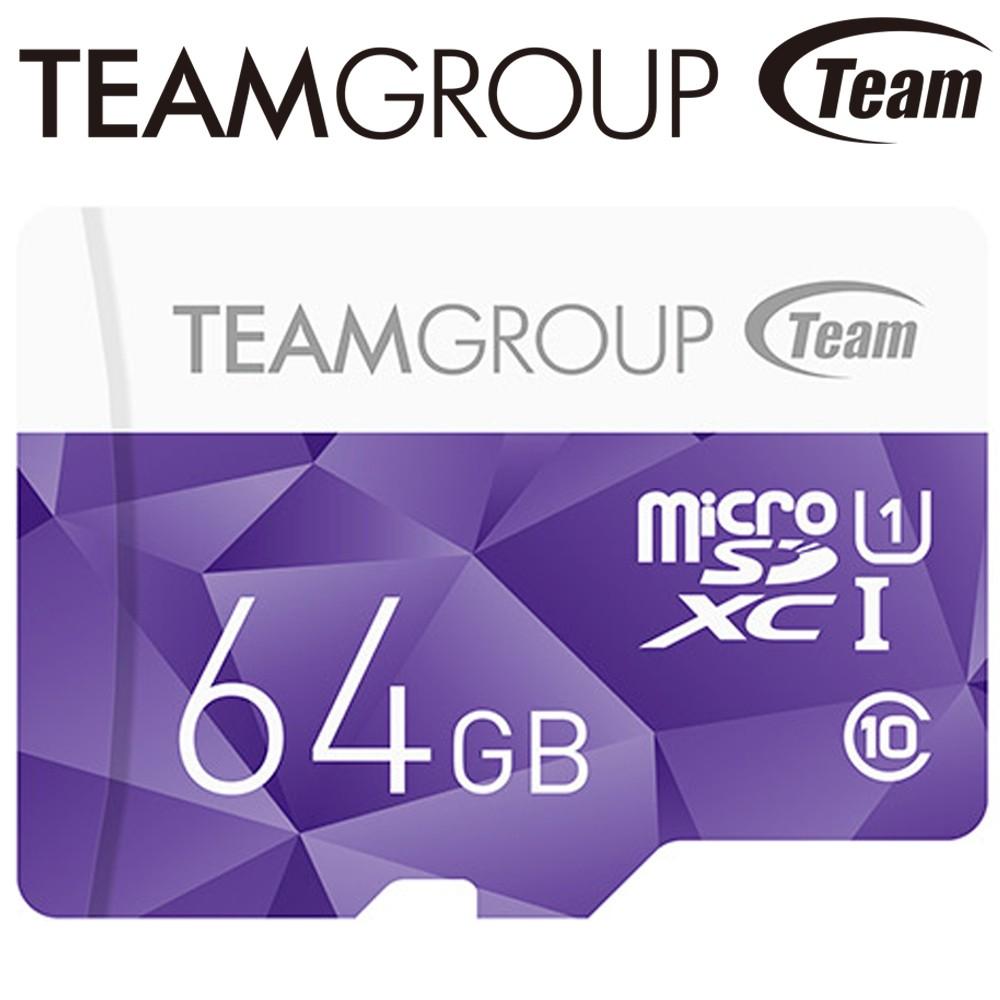 含稅附發票80MB s 十銓Team 64G 64GB microSD microSDXC
