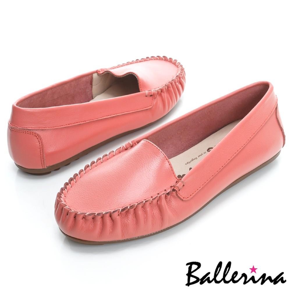 Ballerina 全真皮純色莫卡辛減壓豆豆鞋粉橘