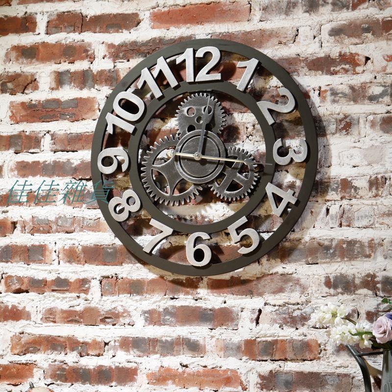復古loft 工業風墻上軟裝飾品壁掛時鐘壁飾酒吧咖啡廳 齒輪墻飾
