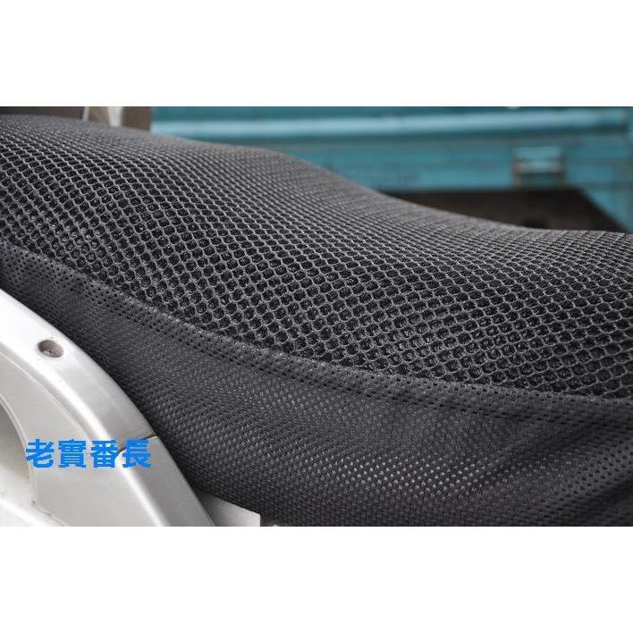 3D 纖維彈簧機車座墊坐墊清涼蜂窩狀摩托車坐墊隔熱防曬耐磨耐壓座套