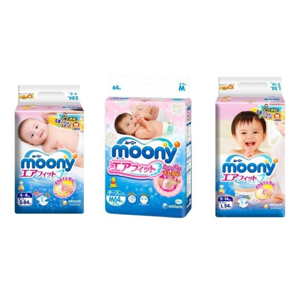 單包GO 【滿意寶寶】MamyPoko Moony 日本頂級版紙尿褲 尿布 黏貼型 S M L