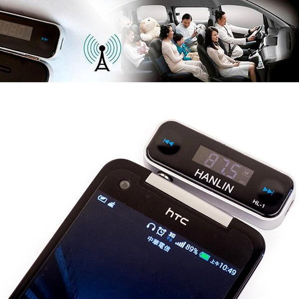 HANLIN HL1 無線手機音樂FM 調頻發射器汽車音響傳輸器FM Transmitte