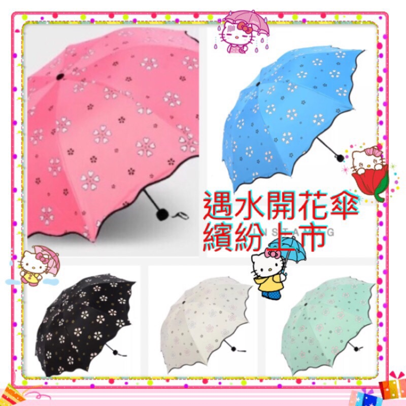 ~遇水開花~~ ~零透光折傘防曬小黑傘防紫外線太陽傘防曬黑膠遮陽傘晴雨傘五折傘