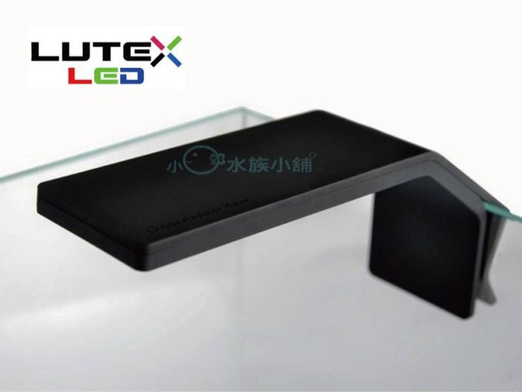 小郭水族小舖香港燈皇Lutex ~Aqua Lighter Pico 夾燈~usb 接頭可