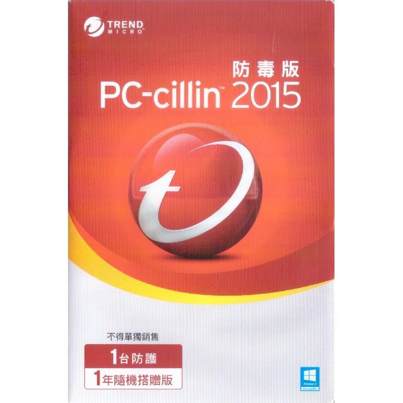 ~趨勢~PC cillin 防毒版~1 台1 年~  貨, 升級PC cillin 201