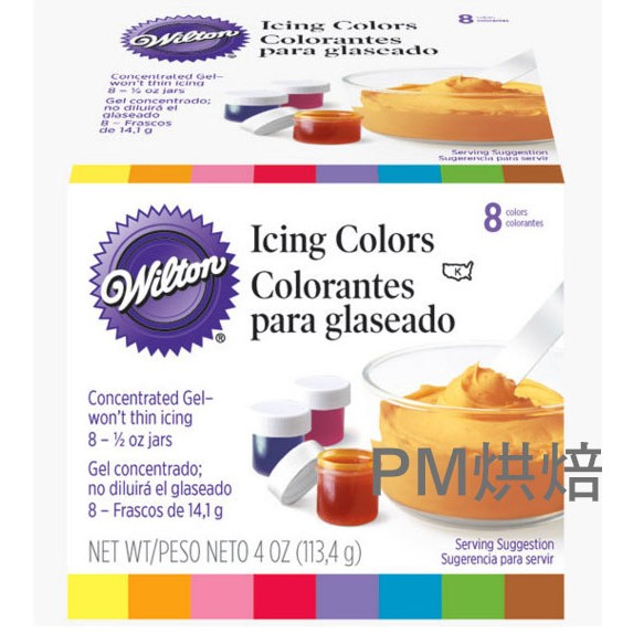wilton 惠爾通美國 8 色色膏色素icing colors 於糖霜餅乾蛋糕鮮奶油…