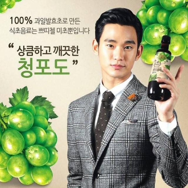 ~四爺 ~韓國CJ 青葡萄果醋500ml TP 01