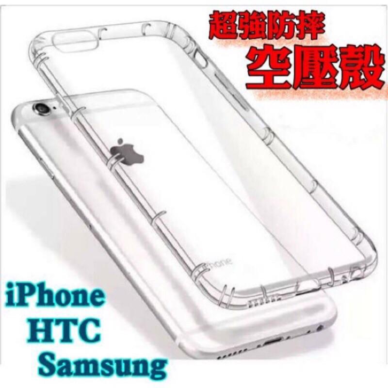 ~御品科技~iphone6 6s plus 防摔空壓殼全包氣墊軟殼保護套三星note5 n