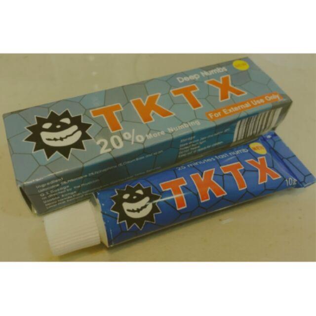 TK 藍20 刺青膏舒緩膏無痛