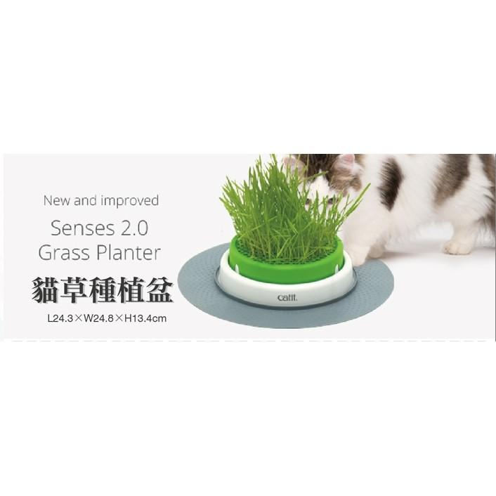 Catit2 0 貓草種植盤