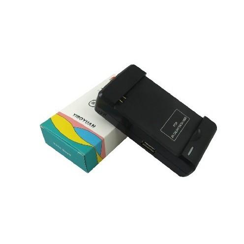 ~YM3C ~三星SAMSUNG 副廠座充電池充 Galaxy Note2 N7100
