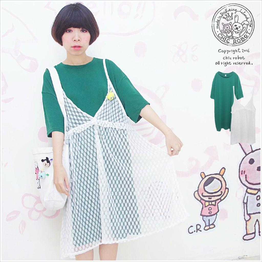 CHIC ROBOT 純色深綠長版上衣mix 波點蕾絲細肩外搭兩件式洋裝套裝