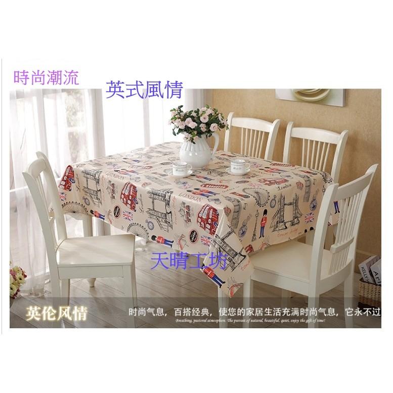 英式風情美美桌巾高檔長方形桌布防水防油pvc 耐高溫137x183
