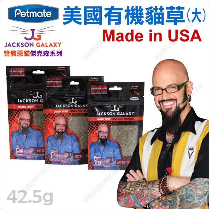 管教惡貓傑克森有機貓草粉1 5oz 美國Petmate 貓薄荷