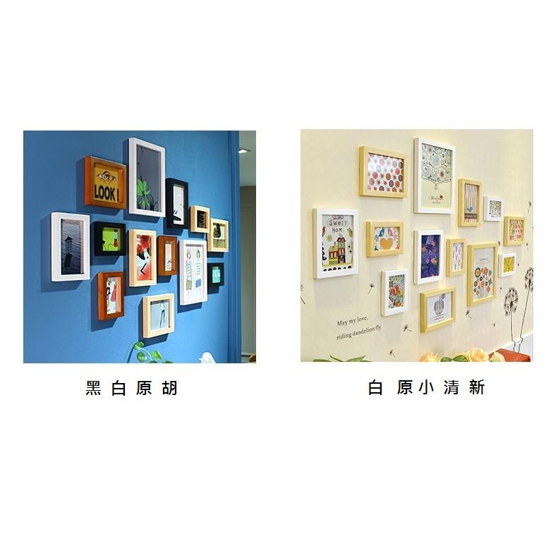 妙妙屋相框 實木照片墙貼纸客厅地中海照片墙歐式照片墙臥室創藝相框13 件組