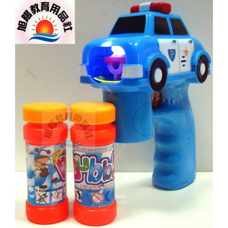 旭陽教育用品社電動燈光警車泡泡槍玩具警車全自動LED 燈光泡泡槍玩具靜音款帶2 瓶水ST