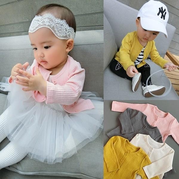 2017  新生兒衣服嬰兒純色竹節羅紋開衫男女寶寶外套Alice baby shop