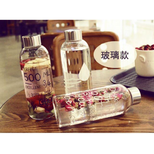 ~Smile shop ~韓國my bottle 玻璃款水瓶情侶水瓶