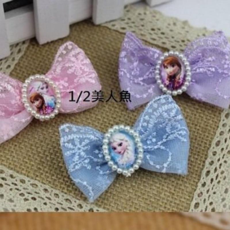 1 2 美人魚迪士尼小公主蘇菲亞冰雪奇緣Elsa 艾莎雪寶珍珠蕾絲邊夾髮夾兒童髮飾 120