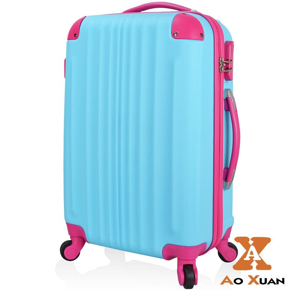 行李箱登機箱20 吋ABS 輕量耐磨硬殼AoXuan 玩色人生青春藍桃