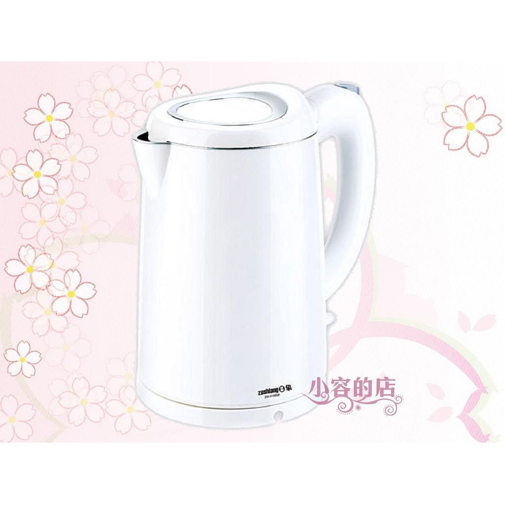 小容綠能 日象水漾昕昐電水壺1 2L 雙層防燙快煮壺電茶壺ZOI 3120SD 另售大家源