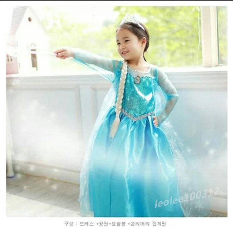 冰雪奇緣公主裙送道具三件組萬聖節艾紗服Elsa 女童長裙送道具三件組愛莎服萬聖節