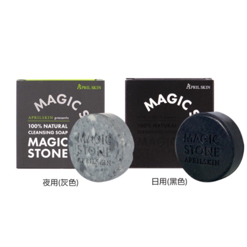 ( )April skin 魔法石100 天然潔面皂黑色