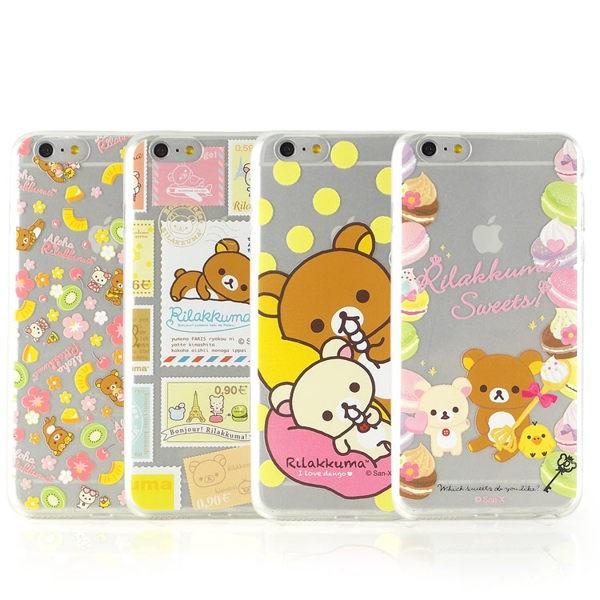 ✨iPhone 6 6S 拉拉熊Rilakkuma TPU 懶懶熊iPhone 6S pl