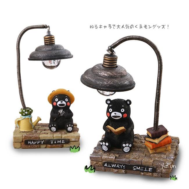~AsFun ~熊本熊LED 小夜燈 KUMAMON 文創 擺件療癒系情人節 夜燈